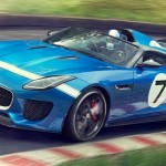 Jaguar Project 7 Concept  portada