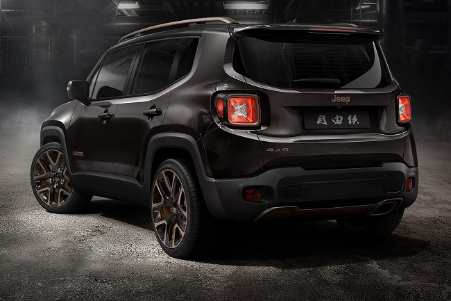 Jeep Renegade Zi You Xia Concept zaga