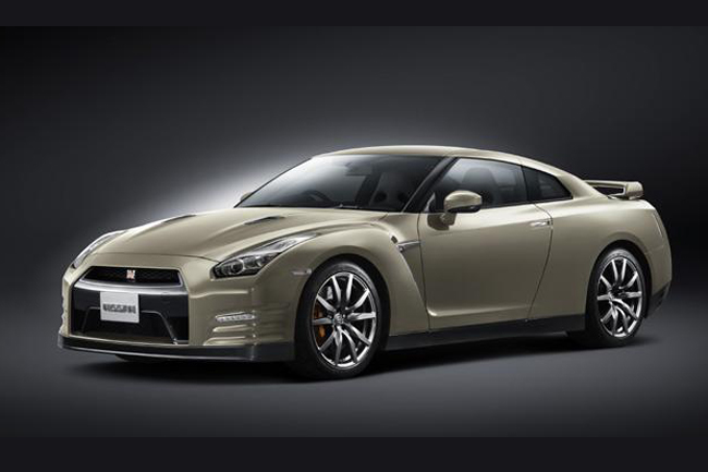Nissan GT-R 45th Anniversary Edition