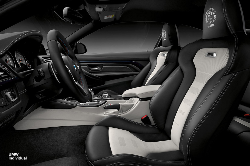 BMW-M4-Coupe-BMW-Individual (3)