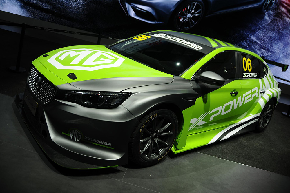 mg6 xpower tcr