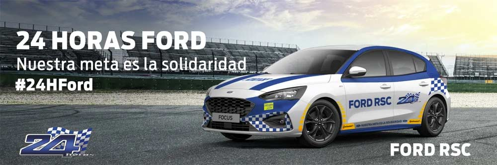 24 Horas Ford 2019