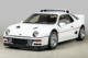 Venta Ford RS200 Evolution 1986