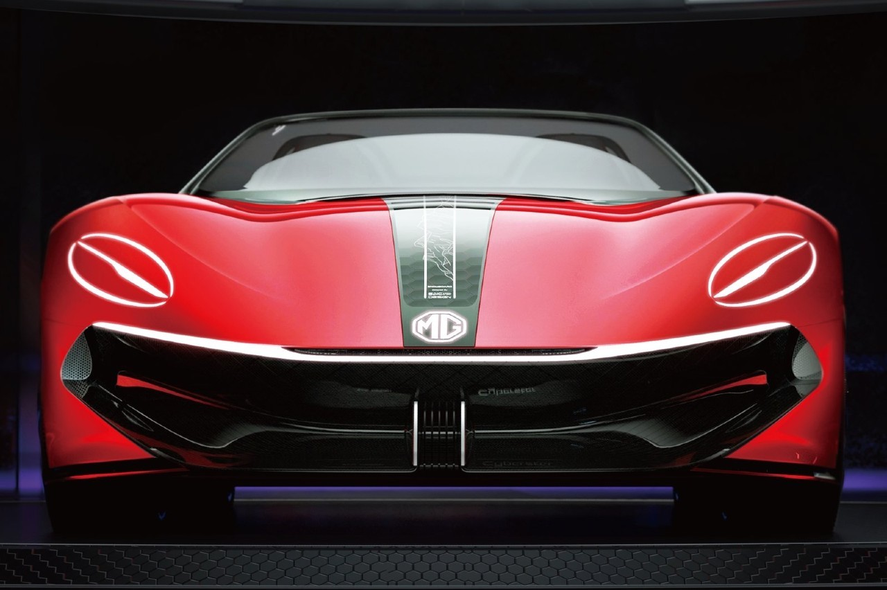 MG Cyberster Concept Car frontal
